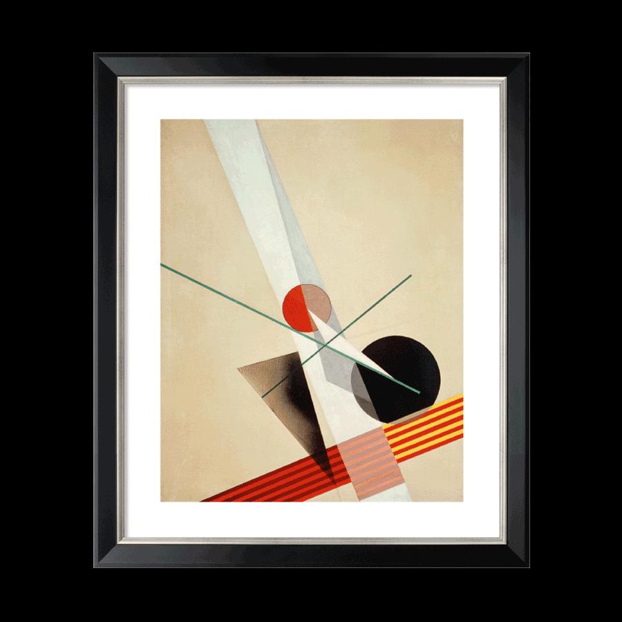 """""""Komposition A XXI."""" (1925)"""